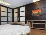 Сдается посуточно 2-комнатная квартира в Вильнюсе. 0 м кв. Konstitucijos pr. 9