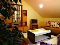 Сдается посуточно 2-комнатная квартира в Вильнюсе. 0 м кв. Vokieciu, 9