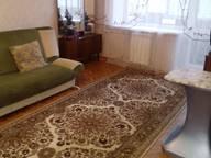Сдается посуточно 1-комнатная квартира в Нижнем Тагиле. 0 м кв. первомайская 58