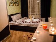 Сдается посуточно 2-комнатная квартира в Ровно. 47 м кв. Киевская 42
