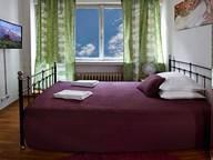 Сдается посуточно 2-комнатная квартира в Праге. 0 м кв. Charvatova, 10