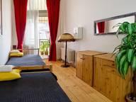 Сдается посуточно 3-комнатная квартира в Праге. 0 м кв. Na perštyně, 15
