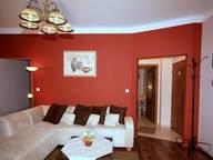 Сдается посуточно 3-комнатная квартира в Карловых Варах. 0 м кв. Zámecký vrch, 13