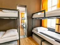 Сдается посуточно комната в Праге. 0 м кв. Francouzská, 76
