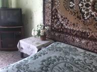 Сдается посуточно 1-комнатная квартира в Самаре. 0 м кв. Победы 96