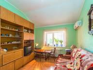 Сдается посуточно 2-комнатная квартира в Анапе. 35 м кв. крымская 250