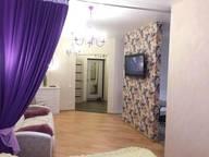 Сдается посуточно 1-комнатная квартира в Кирове. 50 м кв. улица Свободы, 130к2