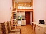 Сдается посуточно 1-комнатная квартира в Санкт-Петербурге. 19 м кв. Брянцева, 7 к.1
