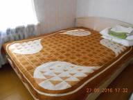 Сдается посуточно 1-комнатная квартира в Самаре. 0 м кв. ул. Литвинова, 324