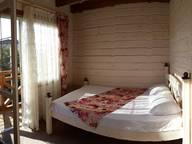 Сдается посуточно комната в Береговом. 0 м кв. Приморская 12