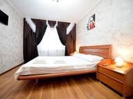 Сдается посуточно 3-комнатная квартира в Челябинске. 90 м кв. улица Свободы, 141 а
