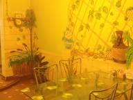 Сдается посуточно 1-комнатная квартира в Ярославле. 48 м кв. Московский пр-кт 96