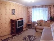 Сдается посуточно 3-комнатная квартира в Барнауле. 0 м кв. ул. Матросова, 7А