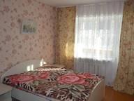 Сдается посуточно 1-комнатная квартира в Кургане. 0 м кв. товарная 5