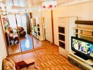 Сдается посуточно 1-комнатная квартира в Хабаровске. 0 м кв. Ленинградская, 2