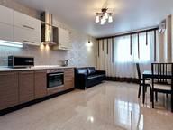Сдается посуточно 2-комнатная квартира в Краснодаре. 0 м кв. Филатова 19
