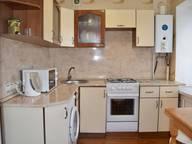 Сдается посуточно 1-комнатная квартира в Ухте. 0 м кв. Оплеснина 1