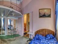Сдается посуточно 2-комнатная квартира в Ялте. 0 м кв. Свердлова, 5