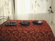 Сдается посуточно 2-комнатная квартира в Петрозаводске. 0 м кв. ул. Куйбышева, 17