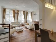 Сдается посуточно 2-комнатная квартира в Праге. 0 м кв. Havelská, 11