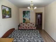 Сдается посуточно 1-комнатная квартира в Орле. 0 м кв. Ул. Латышских стрелков 45