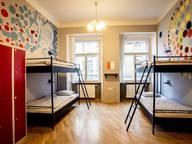 Сдается посуточно комната в Праге. 0 м кв. Na Perstyne, 10