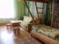 Сдается посуточно 2-комнатная квартира в Праге. 0 м кв. Jecna, 509/12