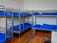Сдается посуточно комната в Праге. 0 м кв. Borivojova, 102