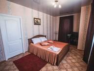 Сдается посуточно 1-комнатная квартира в Кургане. 0 м кв. 5 Микрорайон, д.34. корпю2