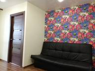Сдается посуточно 1-комнатная квартира в Кирове. 45 м кв. Московская улица, 110к1