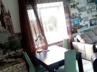Сдается посуточно 2-комнатная квартира в Калининграде. 0 м кв. ул. Театральная, 33
