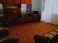 Сдается посуточно 3-комнатная квартира в Сатке. 0 м кв. ул. Куйбышева, 3