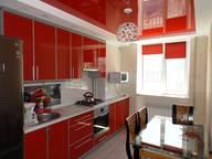 Сдается посуточно 3-комнатная квартира в Евпатории. 0 м кв. пр Ленина 54
