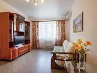 Сдается посуточно 1-комнатная квартира в Краснодаре. 52 м кв. ул. Казбекская, 15
