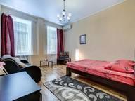 Сдается посуточно 1-комнатная квартира в Санкт-Петербурге. 0 м кв. Рылеева 24