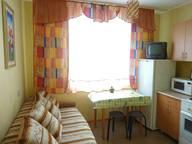 Сдается посуточно 1-комнатная квартира в Щёлкове. 0 м кв. ул. Центральная, 9