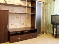 Сдается посуточно 2-комнатная квартира в Мурманске. 0 м кв. Бочкова, 2