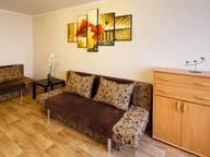 Сдается посуточно 1-комнатная квартира в Калининграде. 33 м кв. КОСМИЧЕСКАЯ 26