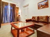 Сдается посуточно 3-комнатная квартира в Москве. 72 м кв. Тверская улица, 27 строение 1