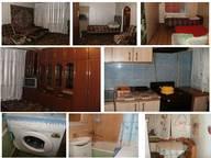 Сдается посуточно 2-комнатная квартира в Рыбинске. 0 м кв. Куйбышева 66