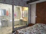 Сдается посуточно 2-комнатная квартира в Южно-Сахалинске. 0 м кв. ул. Пушкина, 158