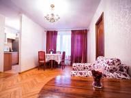 Сдается посуточно 2-комнатная квартира в Москве. 45 м кв. ул.Коштоянца, д.3