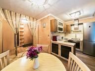 Сдается посуточно 2-комнатная квартира в Москве. 45 м кв. ул.Мосфильмовская, д.12