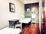 Сдается посуточно комната в Праге. 0 м кв. Delnicka, 24