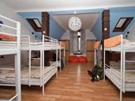 Сдается посуточно комната в Праге. 0 м кв. Wenceslas Square, 781/20