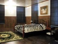 Сдается посуточно комната в Таллине. 0 м кв. Ristiku põik, 8