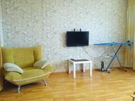 Сдается посуточно 1-комнатная квартира в Челябинске. 45 м кв. ул. Блюхера,83А
