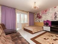 Сдается посуточно 1-комнатная квартира в Челябинске. 45 м кв. ул. Цвиллинга, 58б