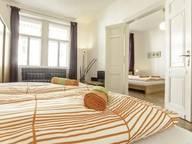 Сдается посуточно 3-комнатная квартира в Праге. 0 м кв. Karoliny Svetle, 23