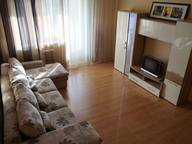 Сдается посуточно 1-комнатная квартира в Красноярске. 45 м кв. ул. Авиаторов, 33